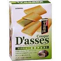 三立製菓 クックダッセ抹茶チョコ 14枚×5箱