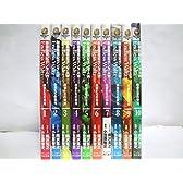 新機動戦記ガンダムW ENDLESS WALTZ 敗者たちの栄光 コミック 1-10巻セット (カドカワコミックス・エース)