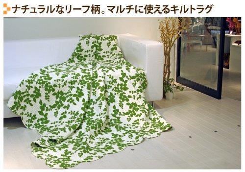 やさしい色のフラワーパターン♪キルトマルチカバー【ルース/L...