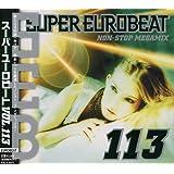 スーパー・ユーロビート Vol.113 ノンストップ・メガミックス