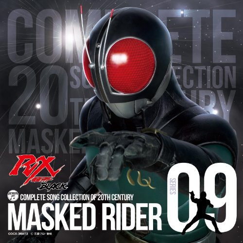 COMPLETE SONG COLLECTION OF 20TH CENTURY MASKED RIDER SER・・・