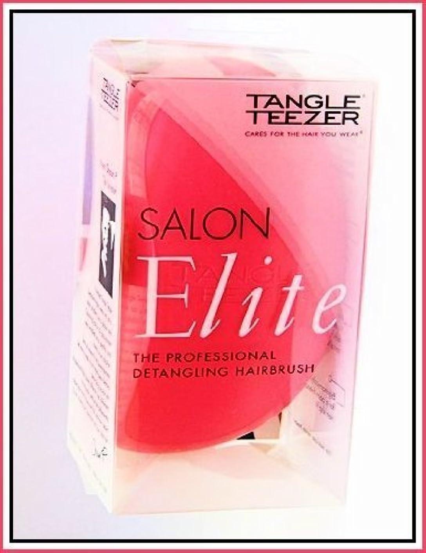 オプショナルリア王孤独なTangle Teezer Salon Elite Professional Detangling Brush ~ Pink ~ Made in England by Tangle Teezer [並行輸入品]