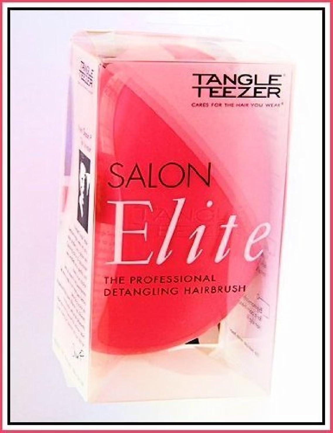 健康モッキンバード潜むTangle Teezer Salon Elite Professional Detangling Brush ~ Pink ~ Made in England by Tangle Teezer [並行輸入品]
