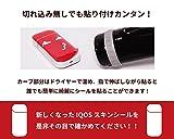 iQOS シール アイコス デコシール ステッカー 保護フィルム/デザインケース ブランド/かわいいデビル/J/iqo122j