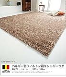 ベルギー製 ウィルトン織り シャギーラグ 135x190cm ラグ カーペット じゅうたん シルバー