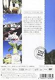 かご猫1 シロの散歩道 [DVD] 画像