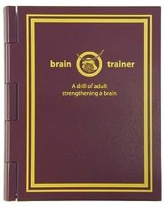 脳力トレーナー
