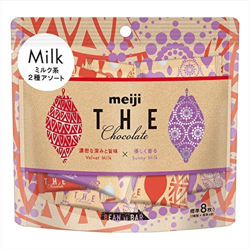 ザ・チョコレート ミルクアソートパウチ 5袋