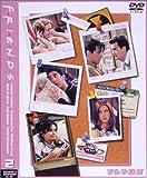 フレンズ III — サード・シーズン DVD セット vol.2 <Disk 4-6>
