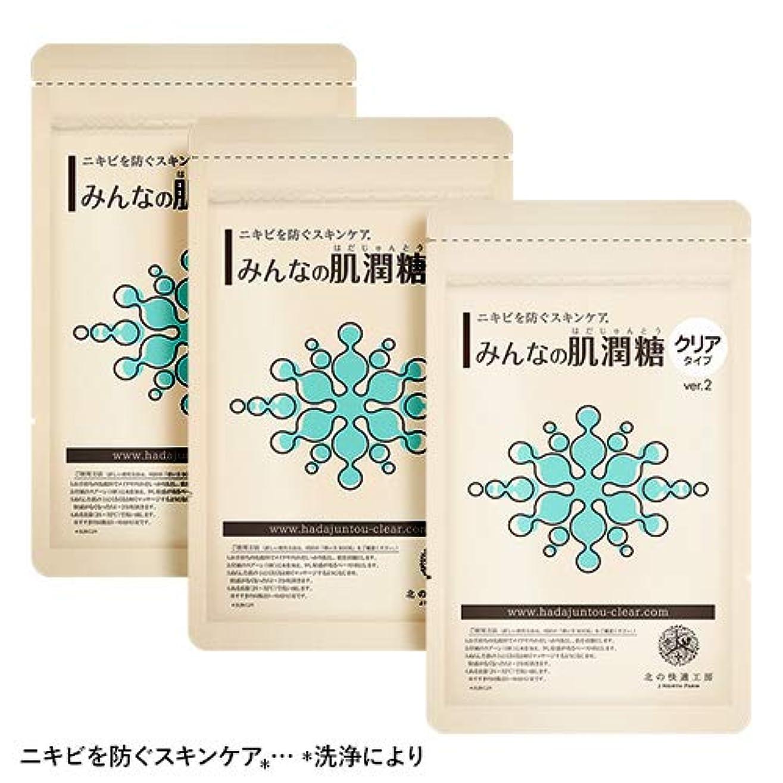 染色ルーチン保護[北の快適工房]みんなの肌潤糖~クリアタイプ~(3個セット)