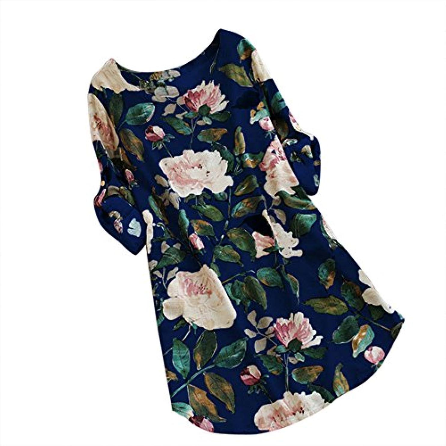 実り多い品揃え人工的なワンピース レディース Rexzo 大きいサイズ 人気 花柄 綿麻スカート 袖あり 上品 リネンワンピ 膝丈 着痩せ 体型カバー ロングスカート 森ガール 癒され系 スカート 事務服 デート 日常