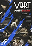 VART -声優たちの新たな挑戦- DVD3巻