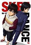 SKET DANCE フジサキデラックス版 16 [DVD]