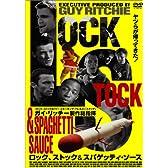 ロック、ストック&スパゲッティ・ソース [DVD]
