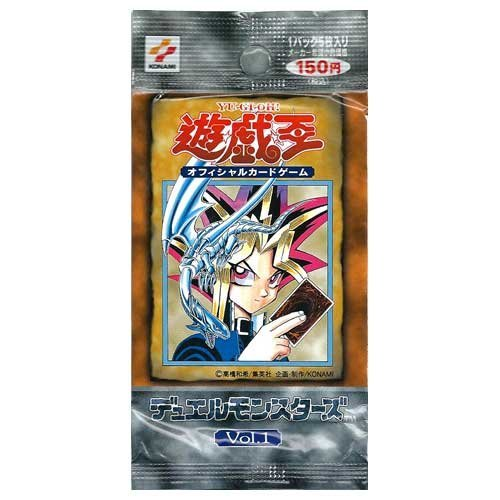 遊戯王OCG デュエルモンスターズ Vol.1 Single Pack