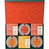 ルピシア【LUPICIA】お茶6種のバラエティーセット