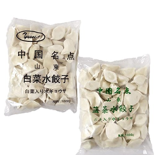 中華水餃子【2袋セット】 山東餃子 伝統食材 (韮菜餃子・白菜豚肉餃子)