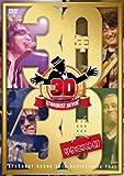 STARDUST REVUE 30th Anniversary Tour「30年30...[DVD]
