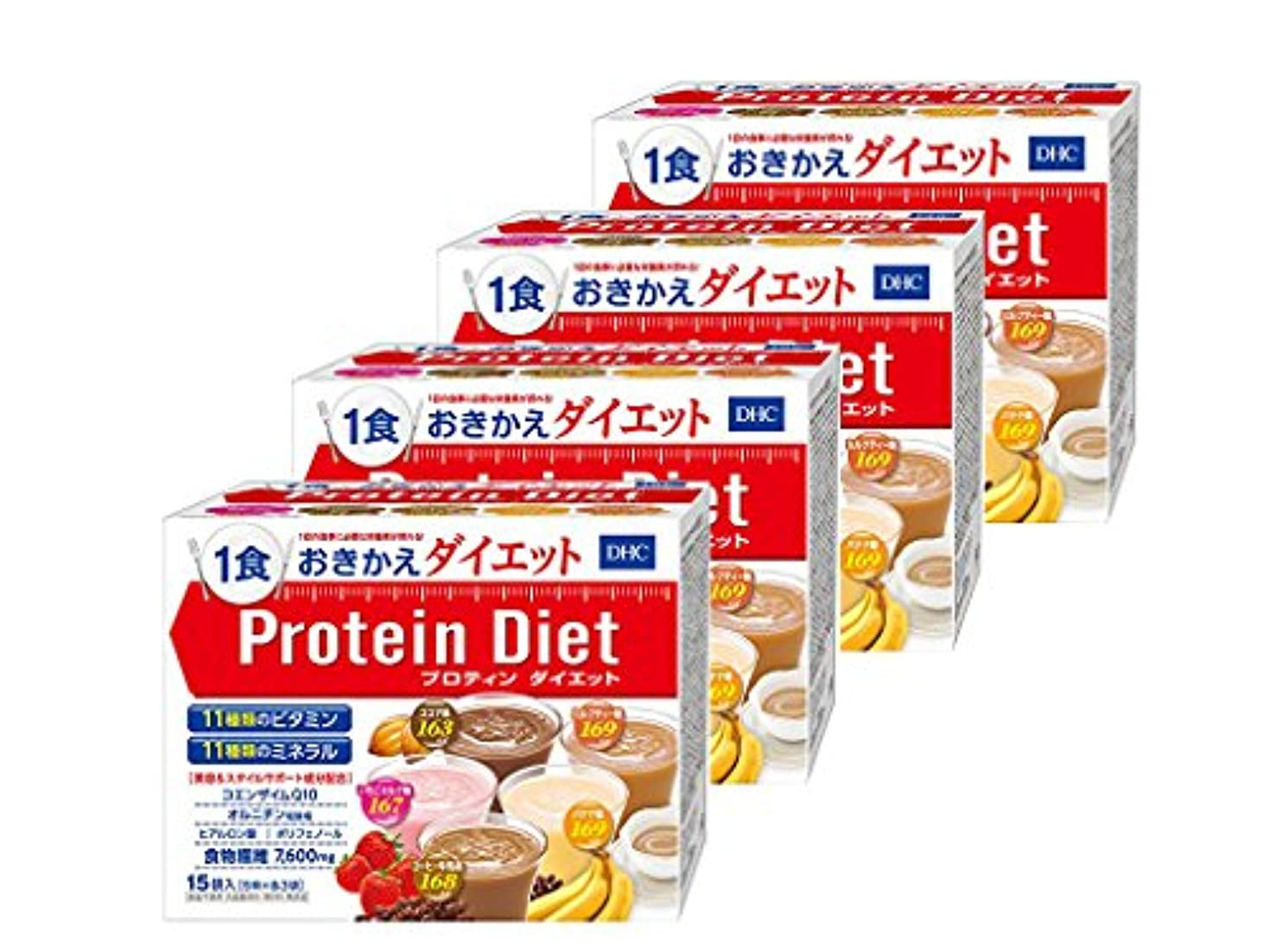 執着欺くソフトウェアDHC プロティンダイエット 1箱15袋入 4箱セット 1食169kcal以下&栄養バッチリ! リニューアル