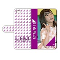 iPhone6 手帳型ケース 『山下美月』 ライブ Ver. IP6T045