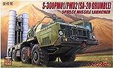 モデルコレクト 1/72 S-300PMU1/PMU2 SA-20 グランブル 5P85SE ミサイルランチャー プラモデル MODUA72085
