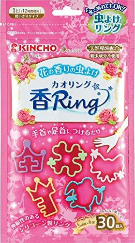 虫よけ 香リング ピンク