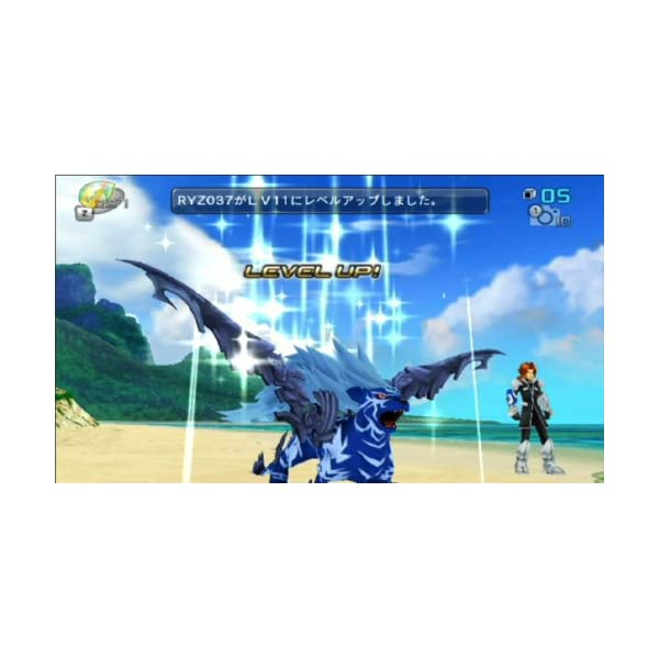 化石モンスター スペクトロブス - Wiiの紹介画像5