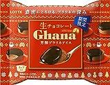 ロッテ ガーナ 生チョコレート 芳醇プラリネアイス100ml×24袋