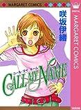 CALL MY NAME (マーガレットコミックスDIGITAL)
