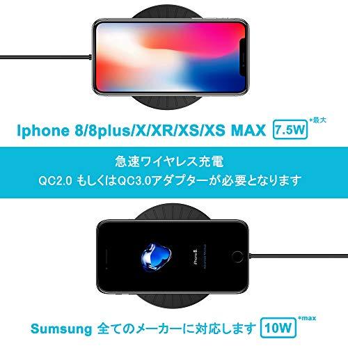 『ワイヤレス充電器xingmeng iPhone X/XS/XR/XS Max/ 8/8 Plus Qi 7.5W急速充電対応 Galaxy S9/S9 Plus/Note8/S8/S8 Plus/S7/S7 Edge/Note 5/S6 Edge Plus 10W対応 Qi認証済み 置くだけ充電 qi 充電器』の4枚目の画像