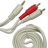 LINKAGE iPodオーディオケーブル (ホワイト) LI-01AVC