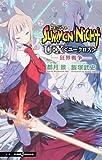 サモンナイトU:X<ユークロス>?狂界戦争? (JUMP j BOOKS)