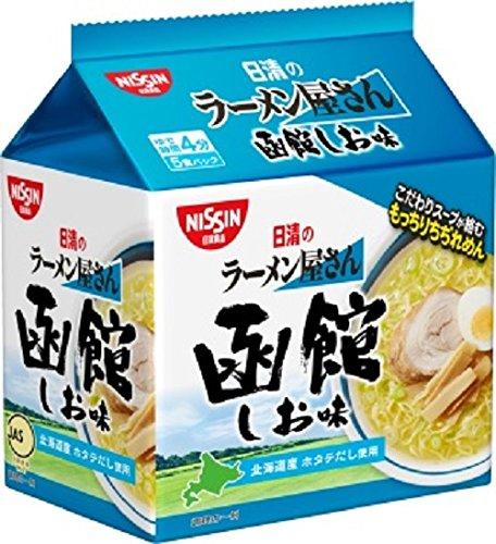 日清のラーメン屋さん 函館しお味 5食P