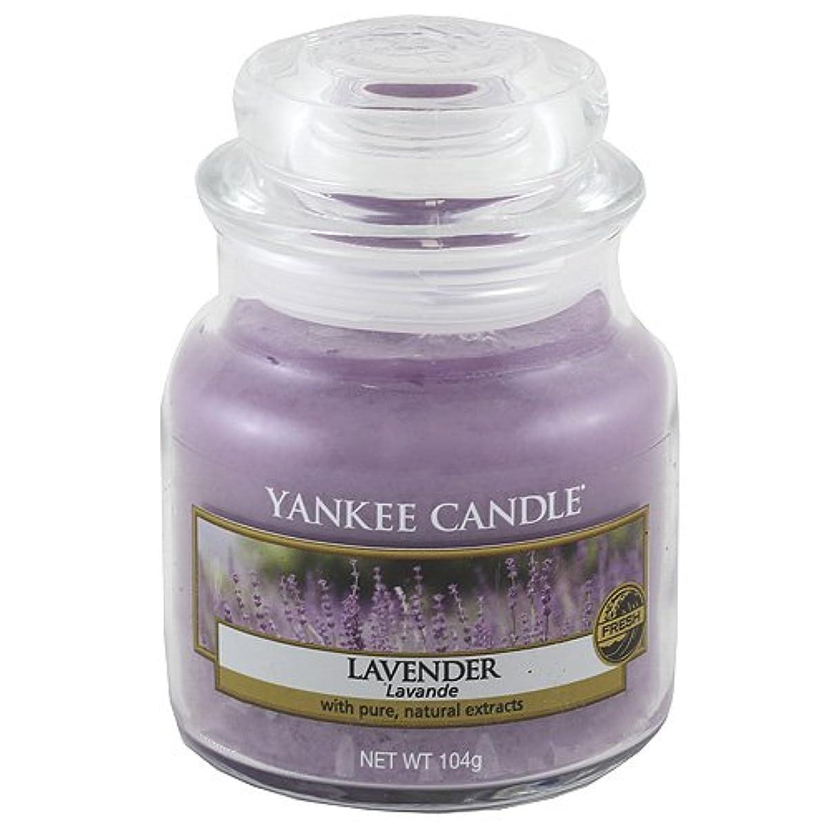 スリンク鮫コーナーYankee CandleラベンダーSmall Jar Candle、新鮮な香り