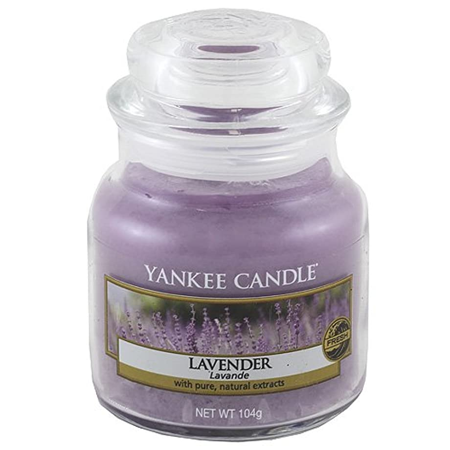 ウイルスリファイン集まるYankee CandleラベンダーSmall Jar Candle、新鮮な香り