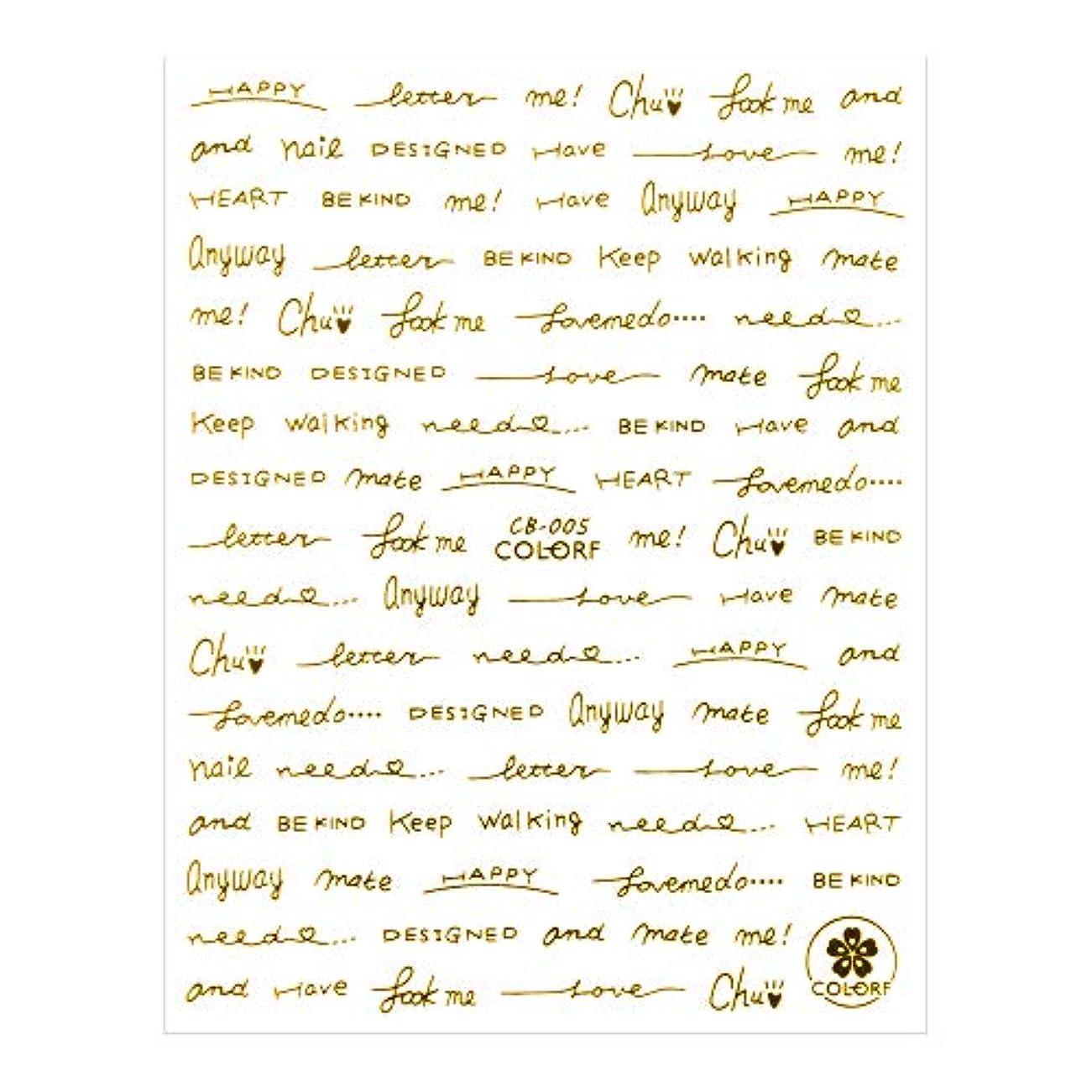 米国明るくするカヌー【CB-005】 キュート文字シール 【ゴールド】ネイルシール