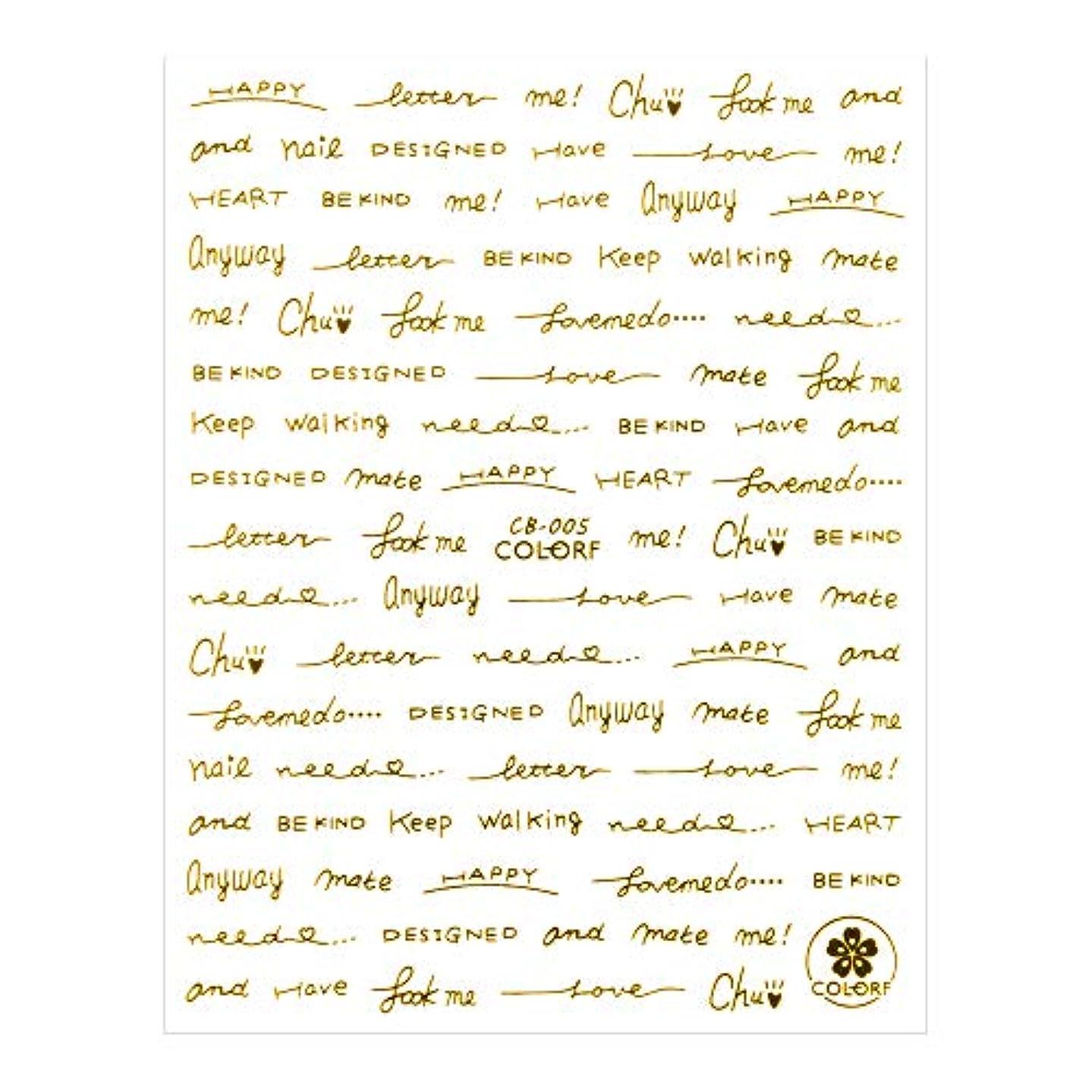 推進レーニン主義アグネスグレイ【CB-005】 キュート文字シール 【ゴールド】ネイルシール