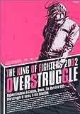 ファミ通DVDビデオ KING OF FIGHTERS OVER