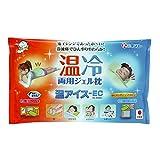 ケンユー 使用用途に合わせて温め冷やす万能枕 温アイス-ECジェル枕