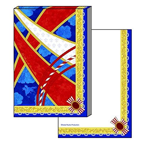 ベルサイユのばら C(ブルー) メモパッドの詳細を見る
