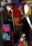華札 (Wani pix (003))
