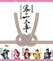 【早期購入特典あり】ももクロ春の一大事2017 in 富士見市 LIVE Blu-ray(メーカー特典:B5サイズステッカー)