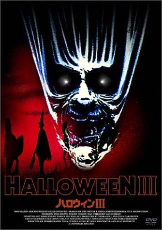 ハロウィンIII [DVD]の詳細を見る