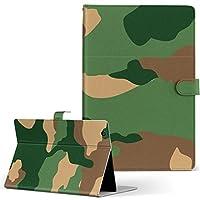 igcase Qua tab 01 au kyocera 京セラ キュア タブ タブレット 手帳型 タブレットケース タブレットカバー カバー レザー ケース 手帳タイプ フリップ ダイアリー 二つ折り 直接貼り付けタイプ 004054 クール 迷彩 カモフラ 模様
