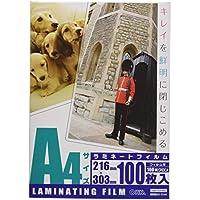 OHM 100ミクロンラミネーターフィルム100枚 A4 LAM-FA41003