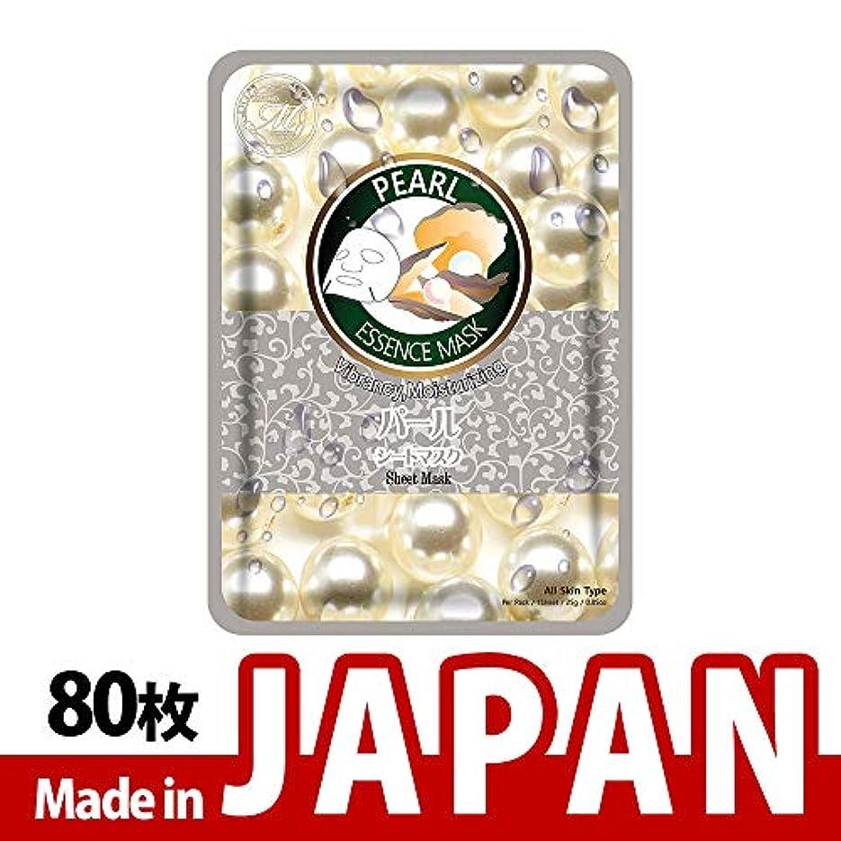 溝征服ケント【MT612-B-0】MITOMO日本製シートマスク/10枚入り/80枚/美容液/マスクパック/送料無料