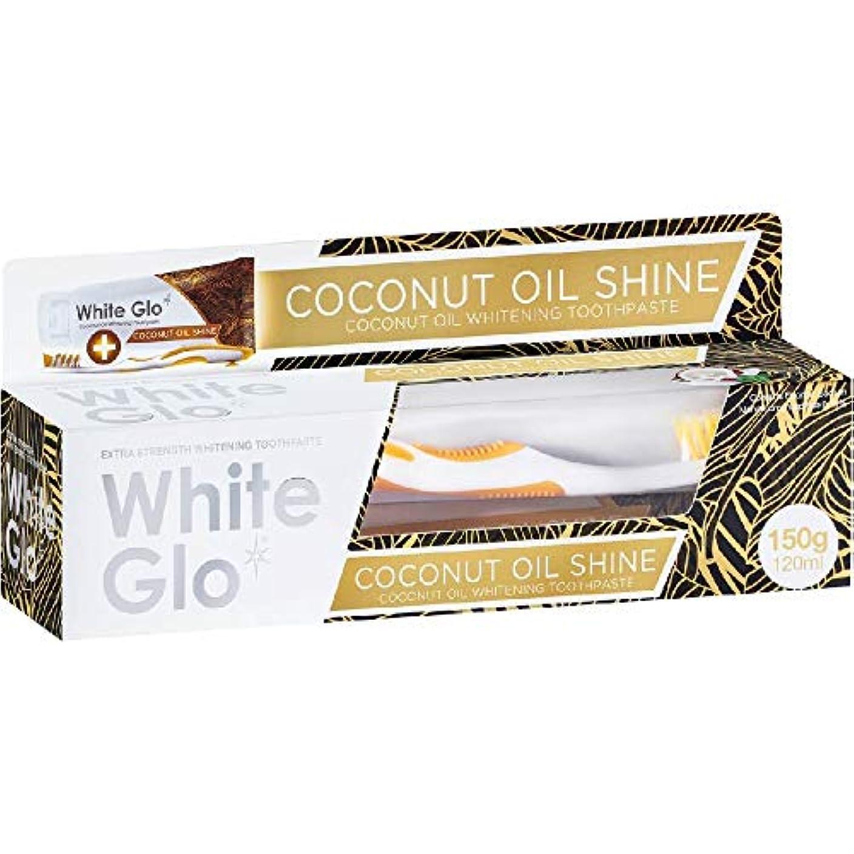 法令傾向がある靴White Glo ココナッツオイルホワイトニング歯磨き粉 150g 専用歯ブラシ付属 (海外直送品)