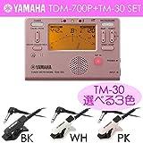 YAMAHA ヤマハ TDM-700P + TM-30 チューナー/メトロノーム + コンタクトマイクセット/マイク色 BK