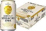 サッポロ Innovative Brewer SORACHI1984 ( ソラチ イチキュウハチヨン) [ 日本 350ml×24本 ]