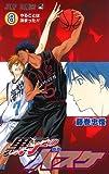 黒子のバスケ 8 (ジャンプコミックス)